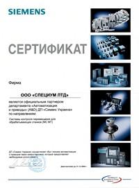 Siemens200.jpg
